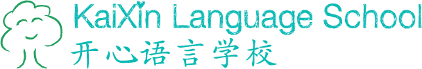 KaiXin Language School